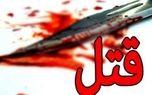 قتل فجیع زن و شوهر توسط مهمان ناخوانده + جزئیات تکان دهنده