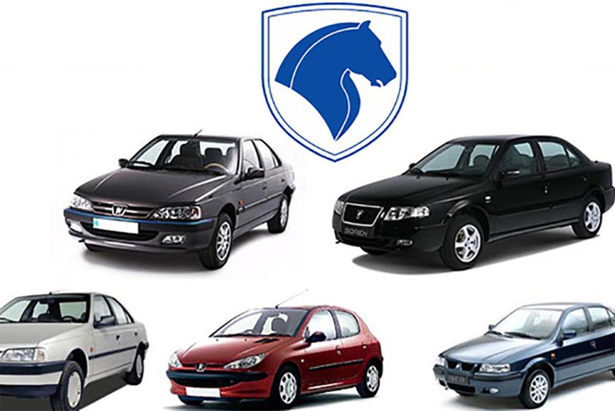 قیمت این محصولات ایران خودرو افزایش یافت