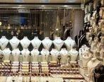 قیمت طلا امروز 28 شهریورماه + جدول