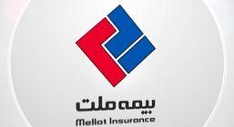 کارت اعتباری بیمه ملت تنها کارت اعتباری مبتنی بر صنعت بیمه در کشور
