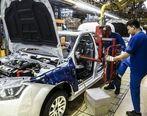 اخرین قیمت خودرو های داخلی | شنبه 19 بهمن