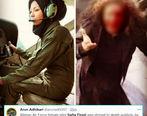 سنگسار یک زن خلبان توسط طالبان + عکس