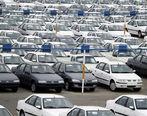 لیست قیمت های سایپا و ایران خودرو اعلام شد