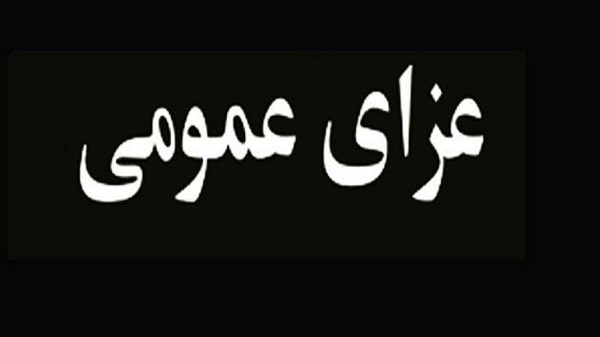 یک روز عزای عمومی در لبنان اعلام شد