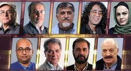 هیات داوران بخش سودای سیمرغ جشنواره فجر معرفی شدند