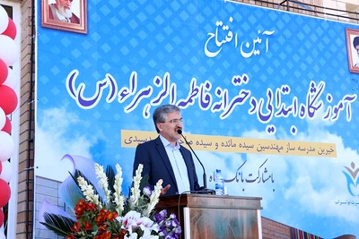 جهاد مدرسه سازی بانک رفاه، این بار در آذربایجان غربی