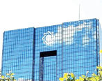 برنامه های بانک مرکزی برای مدیریت نقدینگی