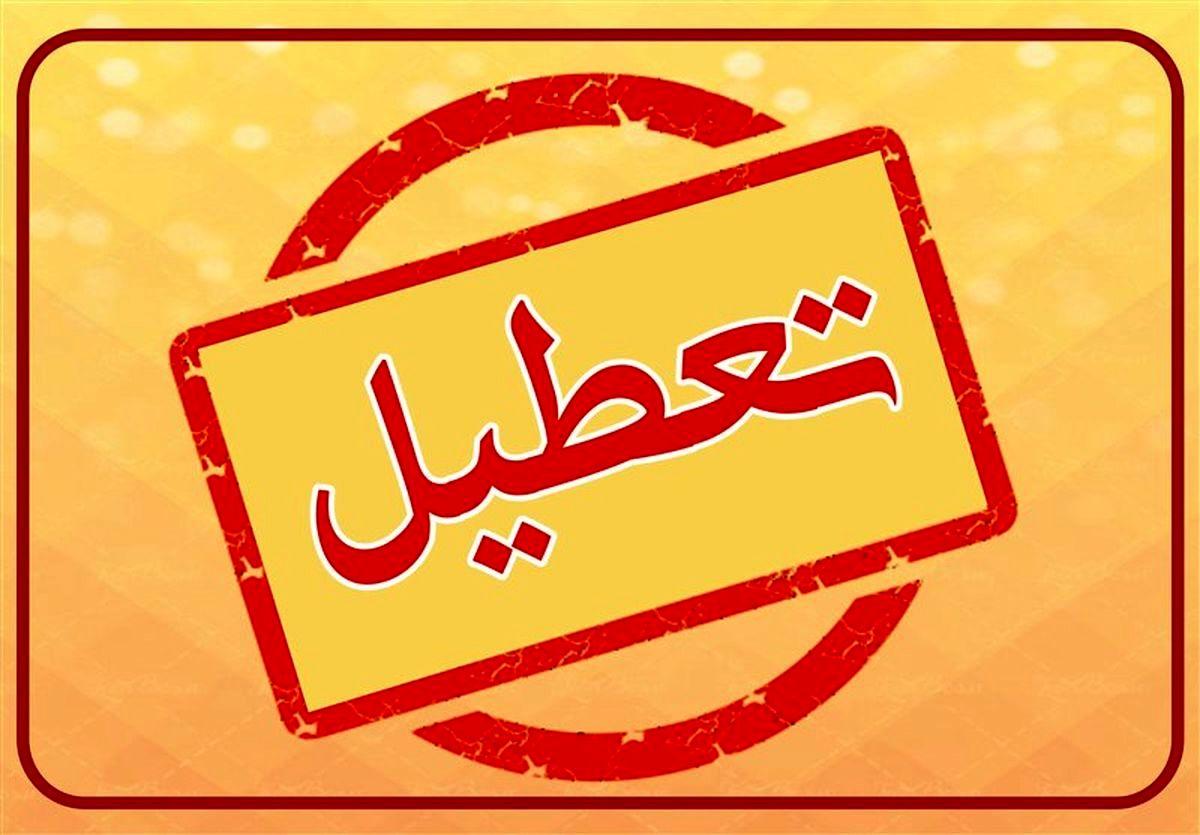 تهران دو هفته تعطیل می شود؟ + جزئیات