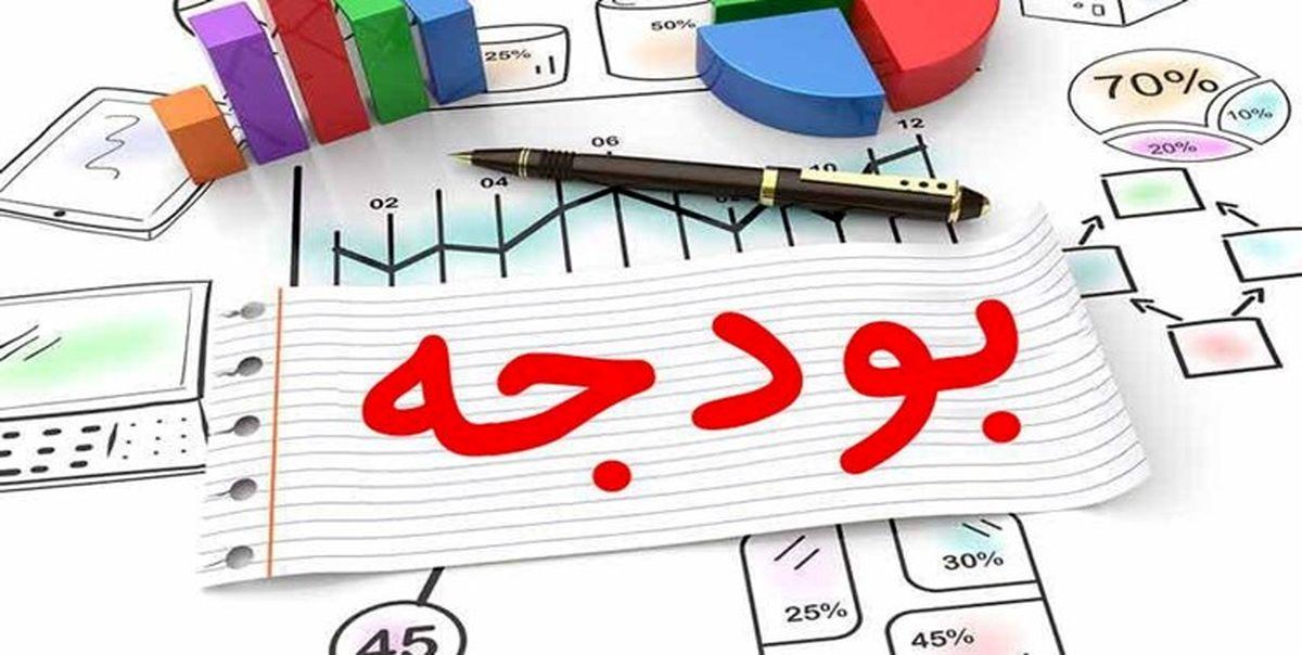 حقوق کارمندان دولت افزایش یافت | کارمندان امسال چقدر عیدی می گیرند؟