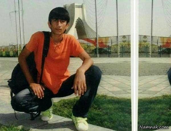 نوجوانی بیرانوند تهران