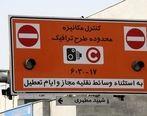 احتمال تغییر زمان اجرای طرح ترافیک در تهران