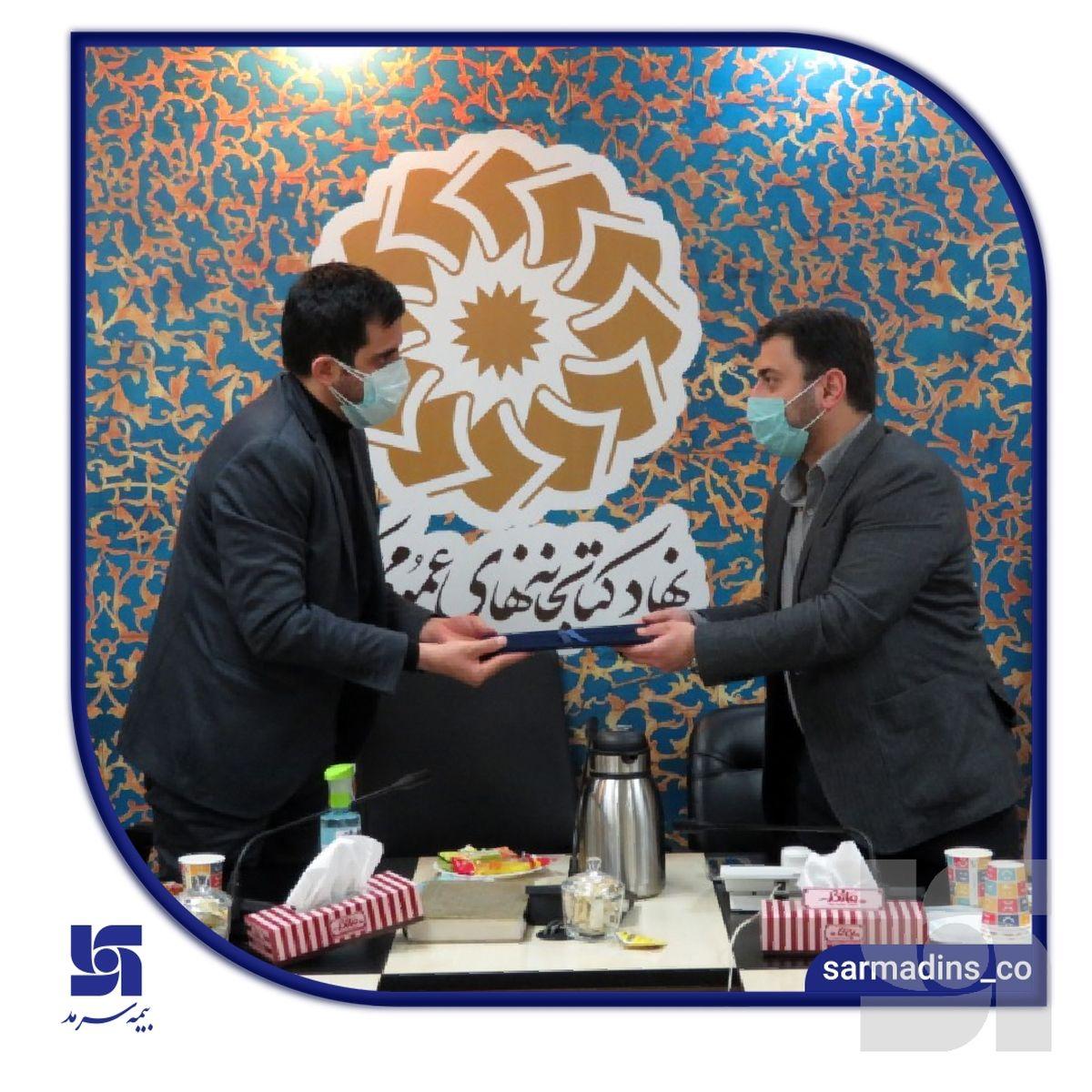امضای تفاهمنامه بیمهای میان سرمد و نهاد کتابخانههای عمومی کشور