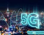 همراه اول و دموهای واقعی از کاربردهای 5G روی شبکه تجاری