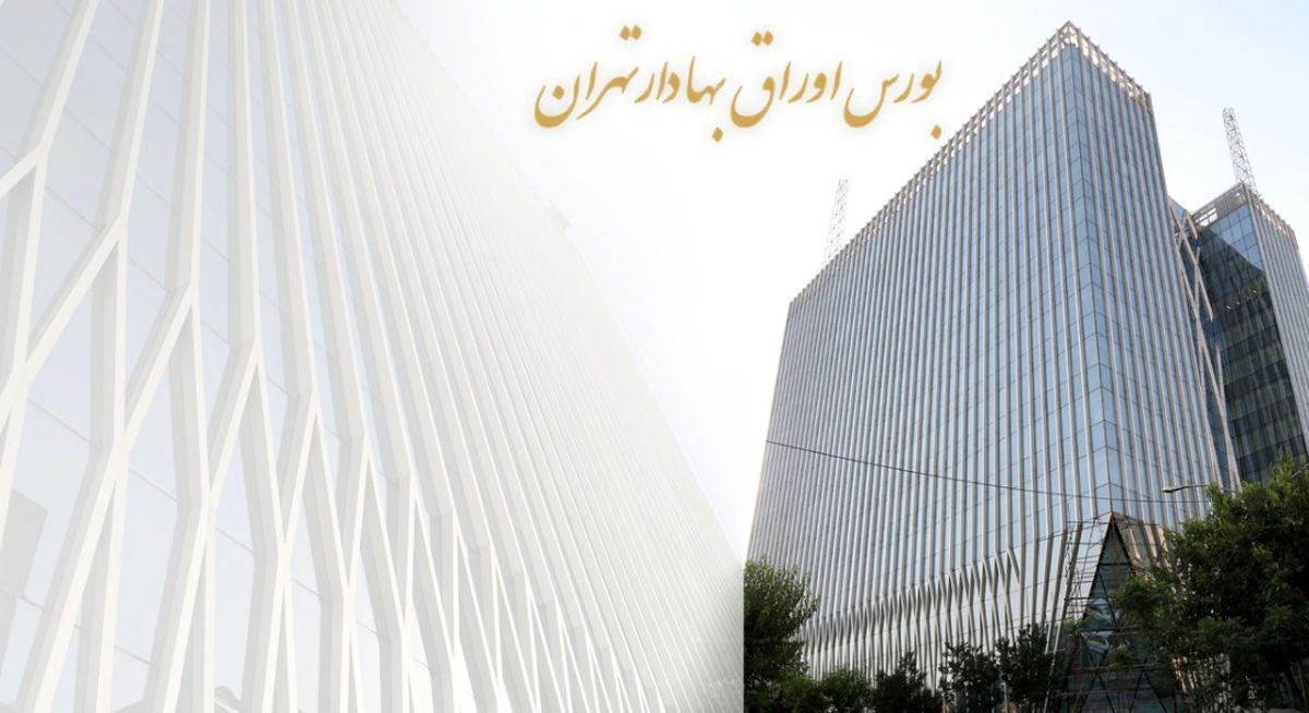 معامله 41268 میلیارد ریال اوراق بهادار در بورس تهران