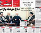 جزئیات رفع ممنوع التصویری خاتمی رییس دولت اصلاحات