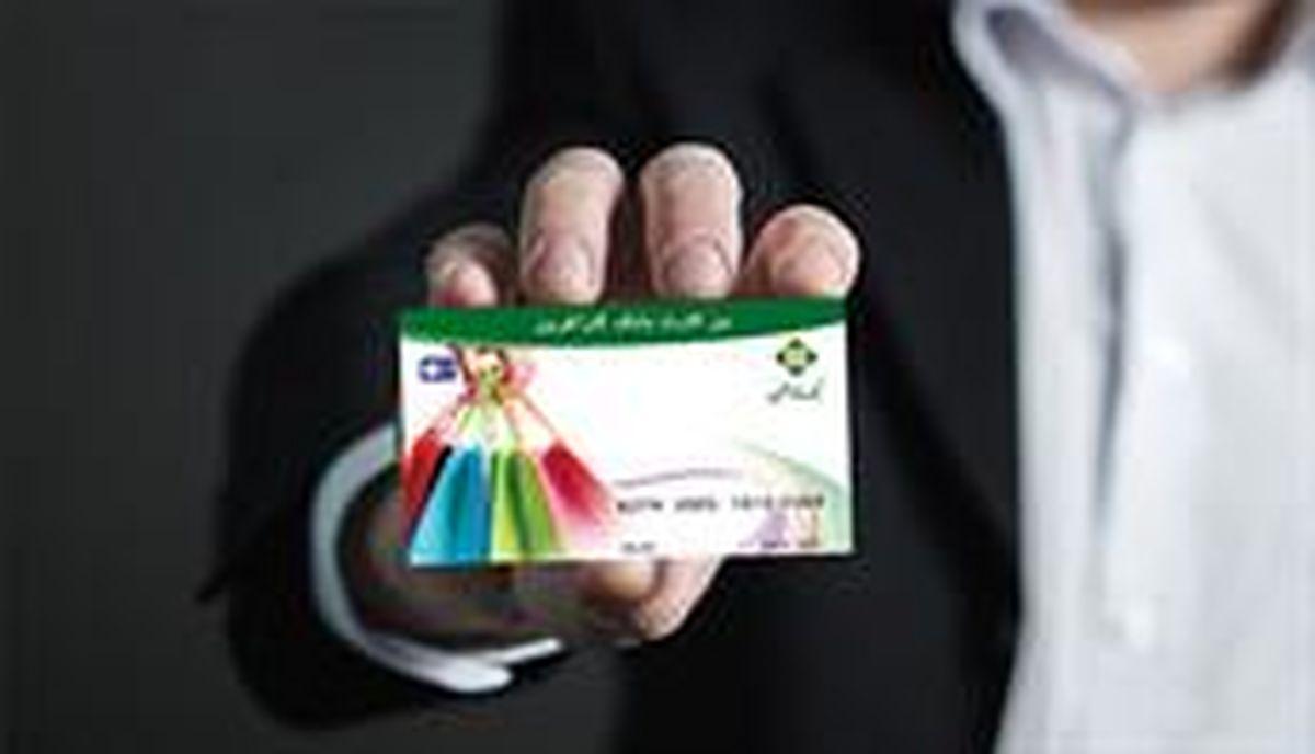 صدور بنکارت برای شرکتهای دولتی در شعب بانک کارآفرین