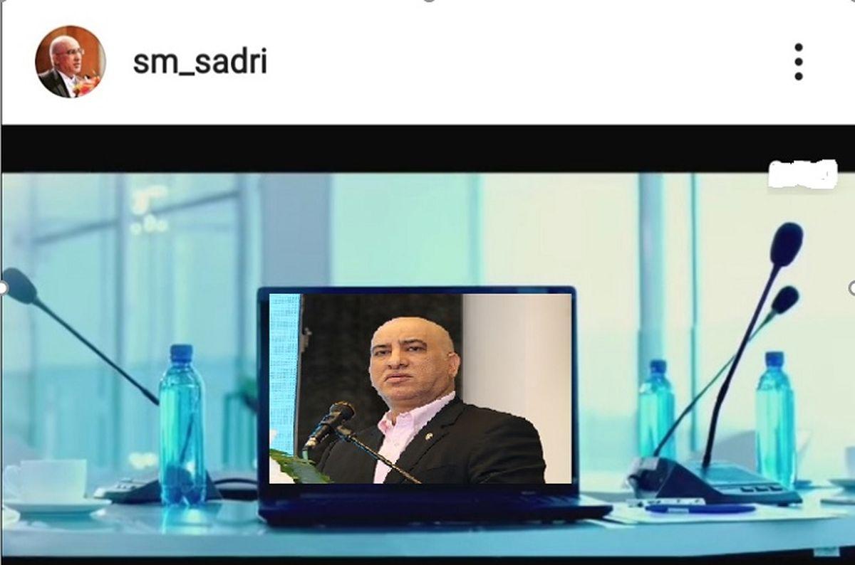 برنامه زنده اینستاگرامی مدیرعامل شرکت مخابرات ایران