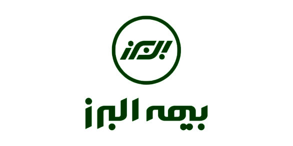 بیمه البرز امسال هم در لیست یکصد شرکت برتر قرار گرفت