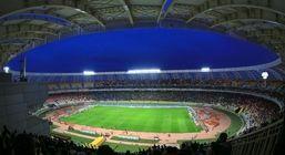 ورزشگاه نقش جهان اصفهان واگذار شد!