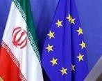 واکنش اروپاییها به گام چهارم کاهش تعهدات هستهای ایران
