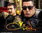 ساعت بازپخش سریال پایتخت 6 از شبکه آی فیلم