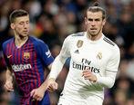 پیشنهاد نجومی باشگاه چینی به رئال مادرید برای جذب بیل