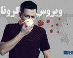 جزئیات انتقال پنج فرد مشکوک به کرونا از قم به تهران
