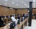 نشست بررسی راهکارها و پیشنهادات برنامه هفتم توسعه در منطقه آزاد قشم برگزار شد