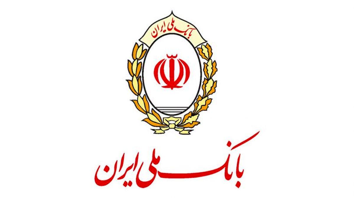 صدور یک چهارم کارت های هدیه نظام بانکی توسط بانک ملی ایران