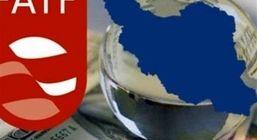 جزئیات پیشبرد لوایح FATF پس از پایان مهلت قانونی