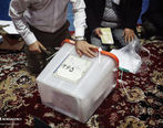 درصد مشارکت در انتخابات مجلس