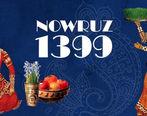 تعطیلات سال 1399 در یک نگاه