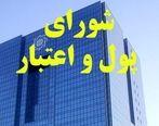 دستورالعمل اجرایی نحوه امهال مطالبات موسسات اعتباری تصویب شد