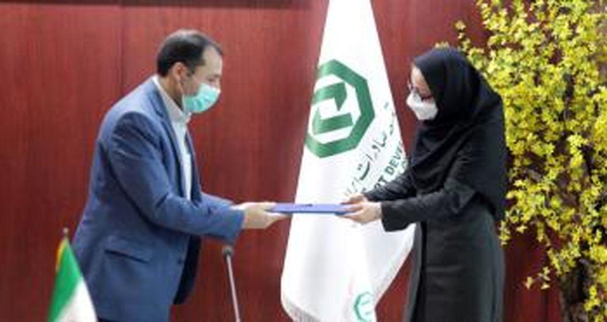 معارفه عضو جدید هیات مدیره بانک توسعه صادرات ایران