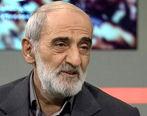 کیهان عامل انفجار بیروت را معرفی کرد