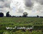 هواشناسی | بارش شدید باران در 16 استان