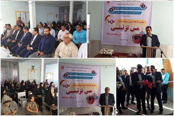 سومین کارگاه آموزش صنایع دستی مس تزئینی در هرمزآباد شروع به کار کرد