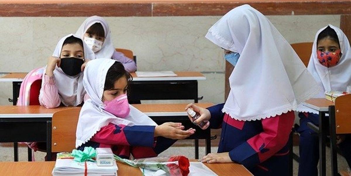 اطلاعیه وزارت آموزش و پرورش در خصوص بازگشایی مدارس