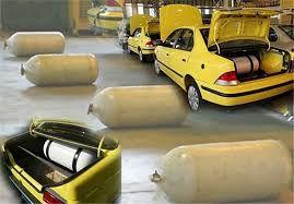 آخرین جزئیات طرح رایگان گازسوز کردن خودروهای عمومی