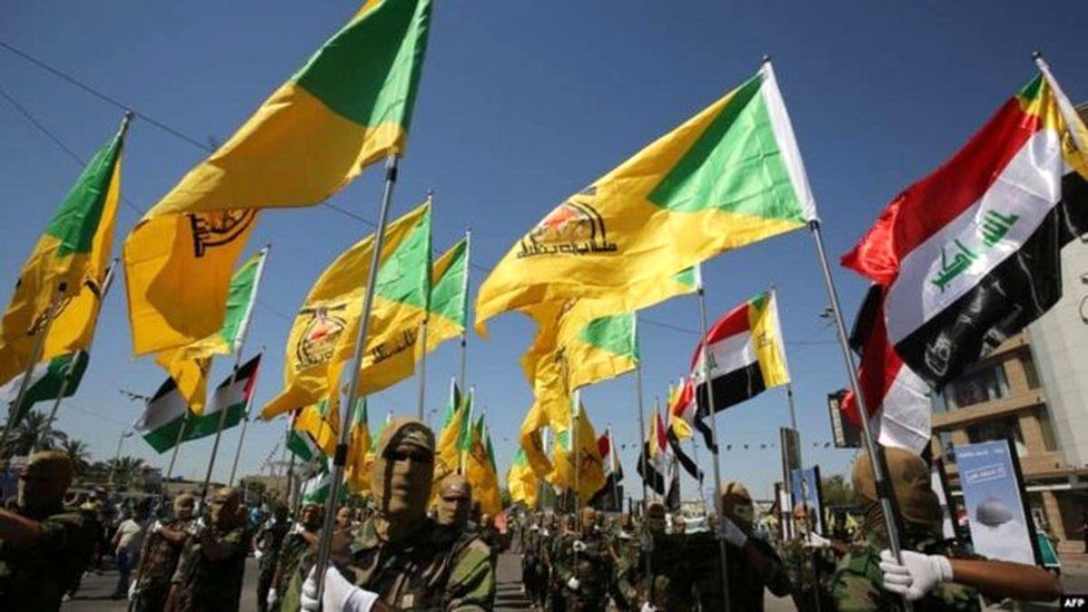 واکنش تند حزبالله عراق به انتخاب نخستوزیر جدید