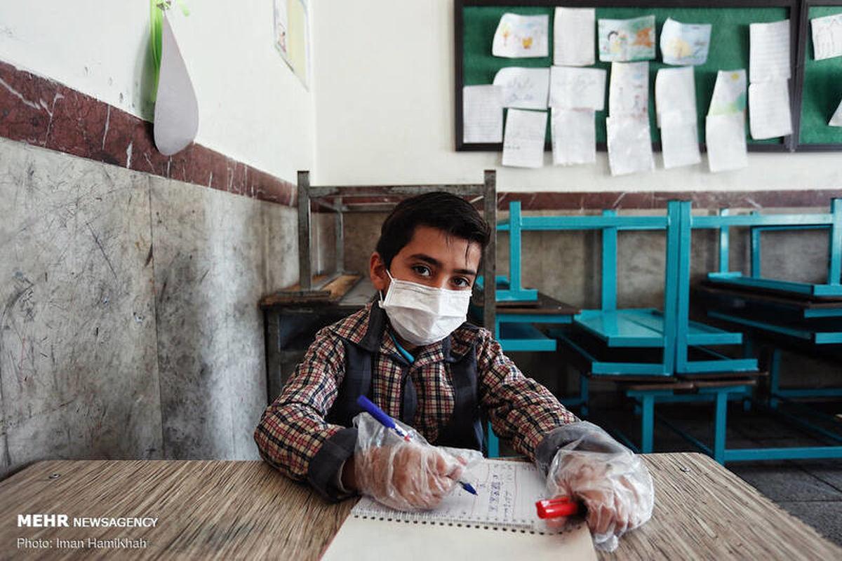 گزارشی از اولین روز بازگشایی مدارس در تهران