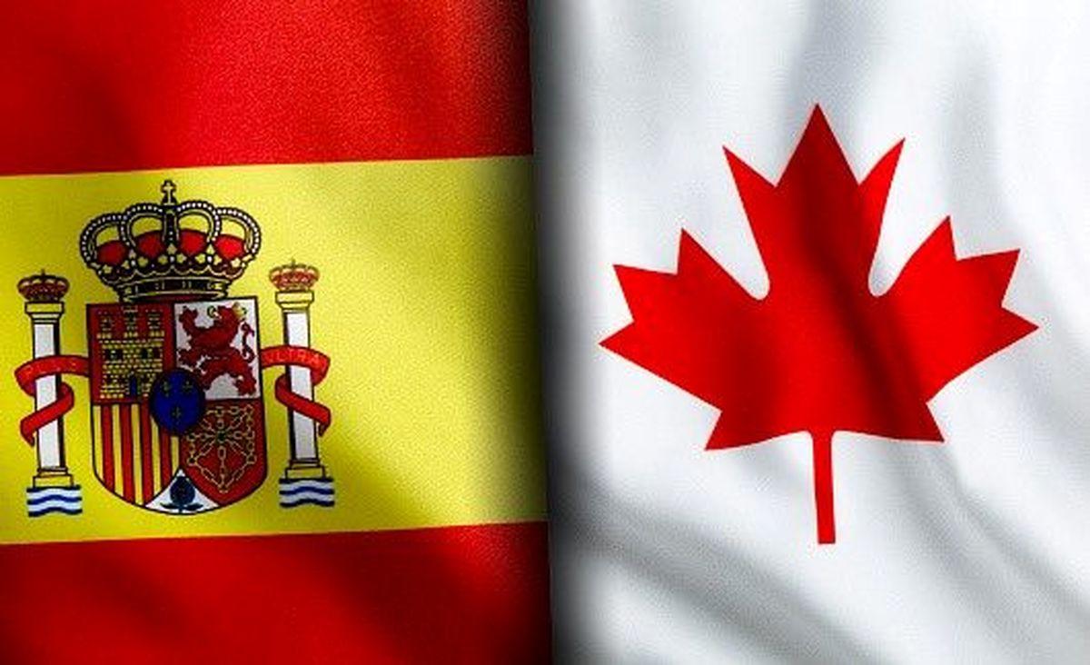 مزایا و معایب سیستمهای بهداشتی و درمانی در اسپانیا و کانادا