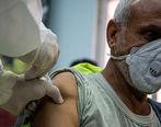 سامانه ثبت نام واکسن کرونا مشخص شد   Salamat.gov.ir