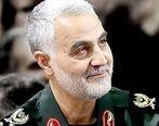 روایت شنیده نشده از سردار سلیمانی + فیلم
