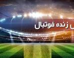 پخش زنده فوتبال های امروز اروپا + جدول