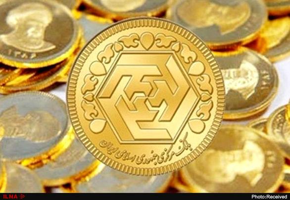 خریداران سکه حتما بخوانند