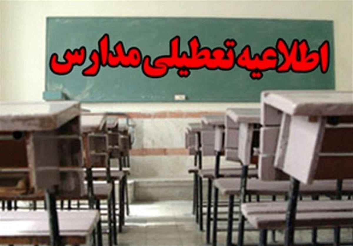مدارس ابتدایی استان البرز تعطیل شد