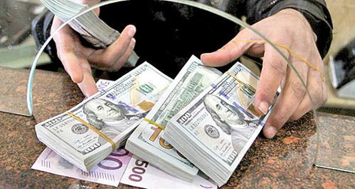 کاهش نرخ رسمی 28 ارز