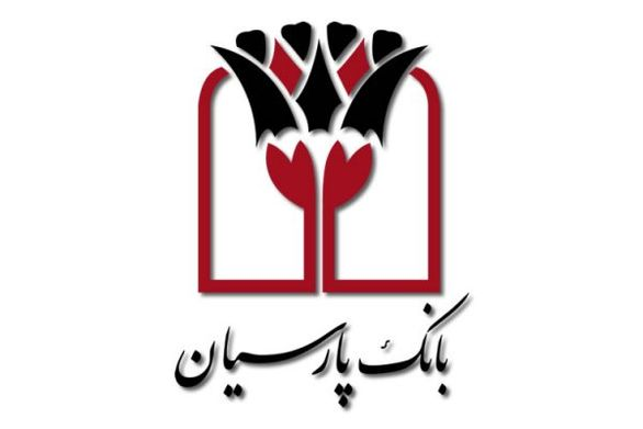 آغاز به کار سامانه جدید بانکداری اینترنتی بانک پارسیان