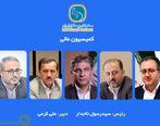 انتخاب دکتر محمدی مدیرعامل بیمه میهن به عنوان عضو کمیسیون مالی سندیکای بیمه گران